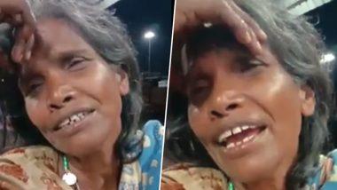 पश्चिम बंगाल: रेलवे स्टेशन पर काम करनेवाली गरीब महिला की आवाज सुनकर हो जाएंगे हैरान, देखें वायरल वीडियो