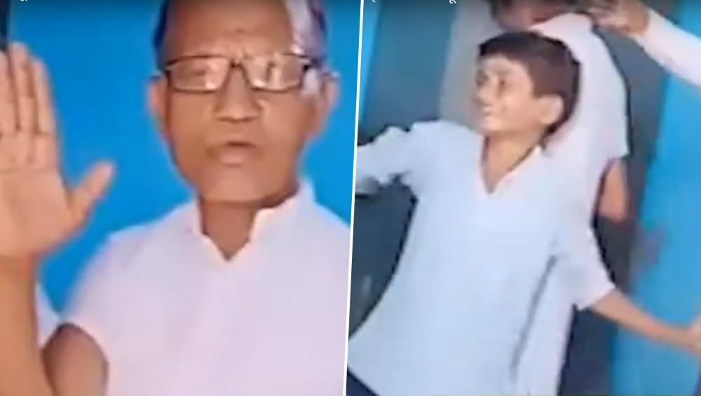 मध्यप्रदेश: बड़वानी जिले में शराबी शिक्षक ने छात्रों को पहनाई और खुद भी पहनी छात्राओं की यूनिफ़ॉर्म, देखें वायरल वीडियो