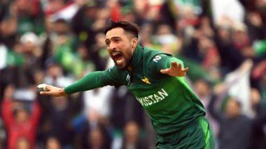 पाकिस्तान के पूर्व कप्तान राशिद लतीफ का सनसनीखेज खुलासा, आमिर को लेकर PCB पर लगाया ये बड़ा आरोप