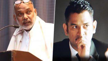 क्रिकेट से सन्यास के बाद राजनीतिक पारी की शुरूआत कर सकते हैं महेन्द्र सिंह धोनी