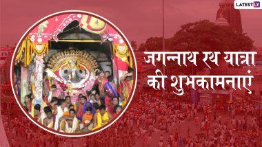 Jagannath Rath Yatrta 2019 Wishes: आज से शुरु हुई भगवान जगन्नाथ की रथ यात्रा, इन Facebook Greetings, WhatsApp Stickers, Wallpapers, GIF Images और SMS के जरिए दें सभी को शुभकामनाएं