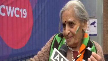 IND vs BAN, CWC 2019: मिलिए भारत बनाम बांग्लादेश मैच के दौरान वायरल हो रही बुजुर्ग महिला चारुलता पटेल से, देखें वीडियो