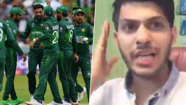 पाकिस्तान को इस तरह सेमीफाइनल में पहुंचा रहा है ये फैन, अजीबोगरीब लॉजिक जानकर हंसने पर हो जाएंगे मजबूर, देखें वीडियो