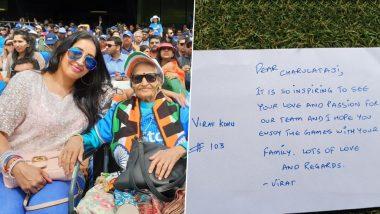 ICC CWC 2019: भारत बनाम श्रीलंका मैच के दौरान फिर चीयर करती नजर आई टीम इंडिया की सुपर फैन दादी चारुलता पटेल, देखें तस्वीर