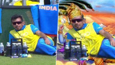 IND vs SL, ICC CWC 2019: बाउंड्री के पास आराम से मैच का लुत्फ उठा रहे थे युजवेंद्र चहल, यूजर्स ने जमकर किया ट्रोल