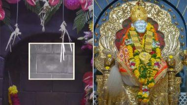 शिरडी में सालभर बाद फिर दिखा साईं का चमत्कार, भक्तों को दीवार पर दिखी बाबा की तस्वीर: देखें VIDEO