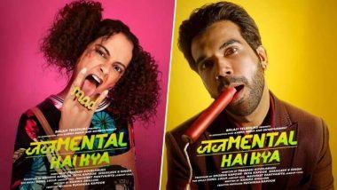 कंगना रनौत की फिल्म 'जजमेंटल है क्या' की बॉक्स ऑफिस पर अच्छी शुरुआत, पहले दिन कमाए इतने करोड़