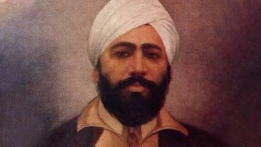 शहीद उधम सिंह को पहली बार पाकिस्तान में दी जाएगी श्रद्धांजलि, गर्वनर डायर का सीना गोलियों से छलनी कर लिया था करोड़ों भारतीयों का बदला