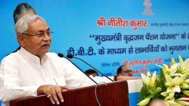 बिहार के सीएम नीतीश कुमार ने केंद्रीय बजट को बताया स्वागतयोग्य, मुख्यमंत्री की 'हर घर जल' योजना की घोषणा