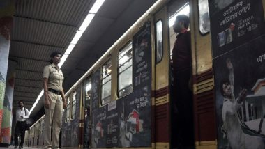 कोलकाता मेट्रो में अधेड़ उम्र के यात्री की हुई दर्दनाक मौत, मोटरमैन और गार्ड को निलंबित