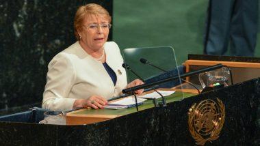 वेनेजुएला की सरकार ने संयुक्त राष्ट्र से अमेरिकी प्रतिबंधों के खिलाफ हस्तक्षेप करने का किया आग्रह