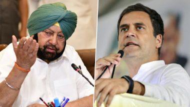 राहुल गांधी के इस्तीफे पर सीएम अमरिंदर सिंह का बड़ा बयान, कहा- कांग्रेस की कमान युवा नेता के हाथ में हो