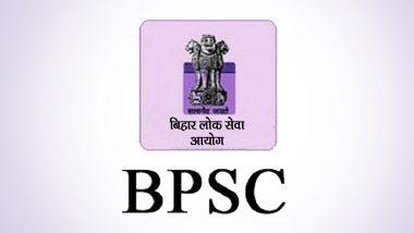 BPSC 31st Judicial Services Prelims Results 2020 Declared: 31वीं बीपीएससी ज्यूडिशियल सर्विस प्रारंभिक परीक्षा रिजल्ट जारी, ऐसे करें चेक