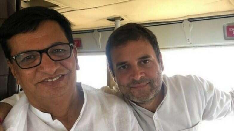 महाराष्ट्र विधानसभा चुनाव 2019 की तैयारी में जुटी कांग्रेस, बालासाहेब थोराट को बनाया नया प्रदेश अध्यक्ष