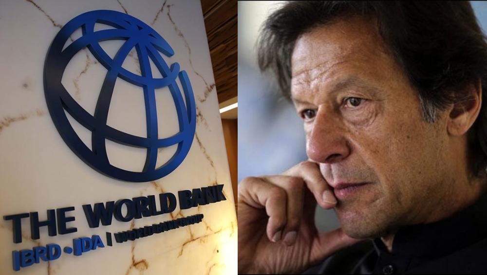वर्ल्ड बैंक न्यायाधिकरण ने पाकिस्तान पर 6 अरब डॉलर का ठोंका जुर्माना, टेथयान कॉपर कंपनी को चुकाना होगा हर्जाना