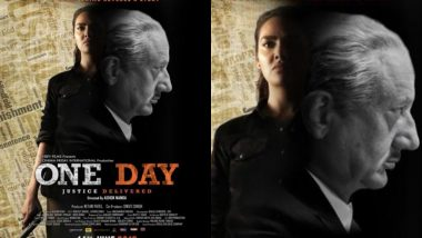 अनुपम खेर ने फिल्म 'वन डे : जस्टिस डिलीवर्ड' को लेकर दिया ये बड़ा बयान
