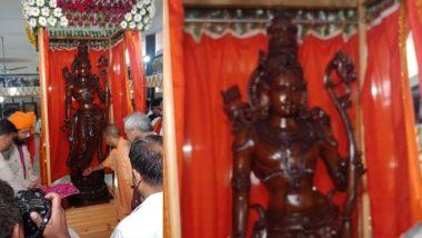 उत्तर प्रदेश: योगी सरकार ने अयोध्या को पर्यटन स्थल के रूप में विकसित करने का लिया फैसला, भगवान श्रीराम की 251 मीटर ऊंची भव्य प्रतिमा होगी स्थापित