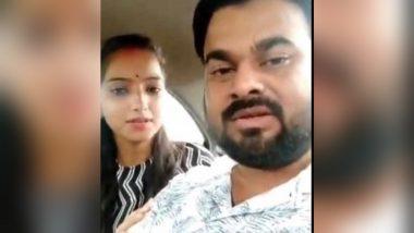 उत्तर प्रदेश: विधायक की बेटी साक्षी मिश्रा अपने पति के साथ अदालत में फिर कर सकती हैं शादी