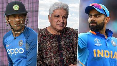 धोनी को अभी रिटायर होते हुए नहीं देखना चाहते हैं जावेद अख्तर, कोहली के क्रिकेट की समझ पर कही ये बात