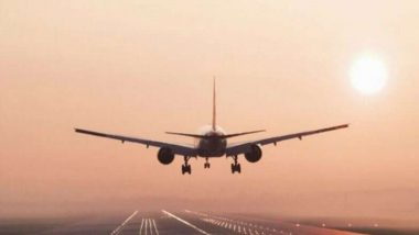 दरभंगा एयरपोर्ट के लिए बिहार सरकार ने अब तक 31 एकड़ भूमि नहीं सौंपी: केंद्र सरकार
