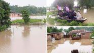 Bihar : बाढ, बारिश ने बढ़ाई नौनिहालों की परेशानी, खेतों के मेढ़ से स्कूल जा रहे बच्चे