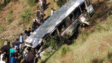 हिमाचल प्रदेश: स्कूल बस पलटने से 7 छात्र घायल, बचाव कार्य जारी