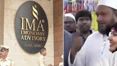 IMA पोंजी घोटाला: संस्थापक मंसूर खान को ED ने दिल्ली एयरपोर्ट से किया गिरफ्तार, पूछताछ जारी