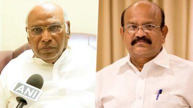 कर्नाटक में सियासी संकट: बीजेपी सांसद उमेश जाधव का बड़ा बयान, कहा- कांग्रेस नेता 'मल्लिकार्जुन खड़गे CM बने तो उन्हें होगी  खुशी'
