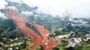 Landslide in Chamoli District: चमोली में भारी बारिश के बाद आए भूस्खलन से कई दुकानें क्षतिग्रस्त, पेड़ और बिजली के खंभे भी गिरे