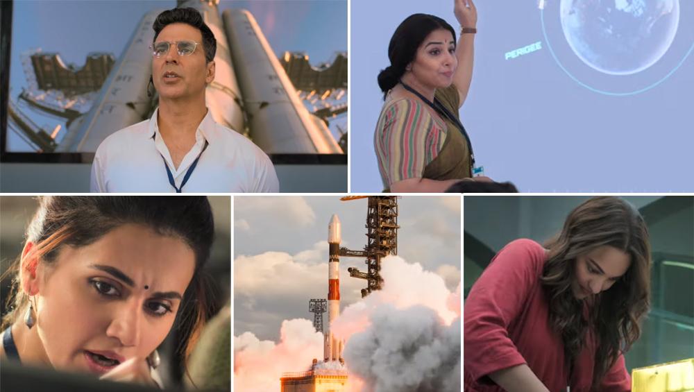 अक्षय कुमार की 'मिशन मंगल' का बॉक्स ऑफिस पर धमाकेदार प्रदर्शन, तीन दिन में किया इतने करोड़ का बिजनेस