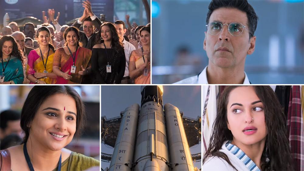 Mission Mangal Quick Review: रोमांच से भरी है अक्षय कुमार की ये फिल्म