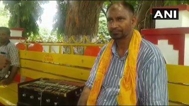 अलीगढ: मुस्लिम युवक पढ़ता था गीता और रामायण, गुस्साए कट्टरपंथियों ने की पिटाई, दो गिरफ्तार
