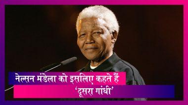 Mandela Day 2019: नेल्सन मंडेला को क्यों हुई थी 27 साल की सजा, जानें उनके बारे में कुछ दिलचस्प बातें
