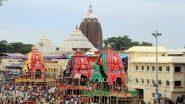 COVID-19 in Jagannath Temple: ओडिशा के जगन्नाथ पुरी मंदिर में कोरोना वायरस का प्रकोप, 351 सेवादार और 53 कर्मचारी हुए संक्रमित