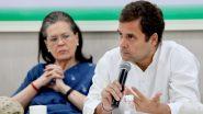 राफेल पर सुप्रीम कोर्ट के फैसले के बाद बीजेपी हुई हमलावर, कहा 'देश से माफी मांगे कांग्रेस'