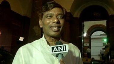 बिहार: समस्तीपुर से सांसद और एलजेपी के नेता रामचंद्र पासवान को पड़ा दिल का दौरा, दिल्ली के राम मनोहर लोहिया अस्पताल में हुए भर्ती
