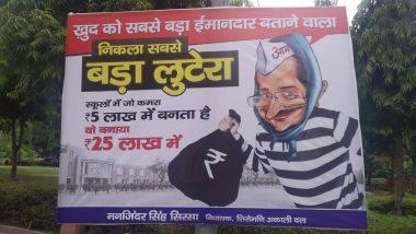 अकाली दल के विधायक मंजिंदर सिंह सिरसा ने अरविंद केजरीवाल को बताया सबसे बड़ा लुटेरा, लगवाए पोस्टर