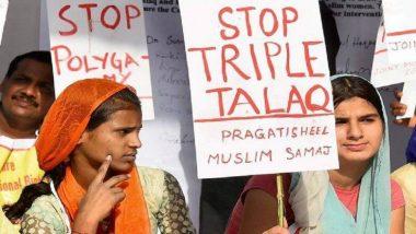 बिहार के सुपौल में महिला ने दिया जुड़वा बेटियों को जन्म, नाराज पति ने फोन पर दे दिया तीन तलाक
