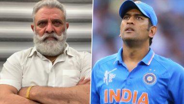 ICC CWC 2019: योगराज सिंह ने एमएस धोनी पर साधा निशाना, कहा- आपको आउट हो जाना चाहिए था