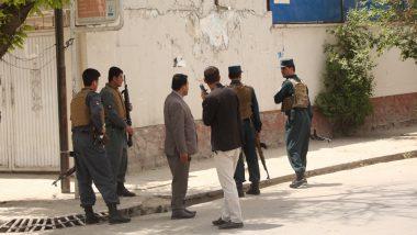 अफगानिस्तान में आत्मघाती बम विस्फोट, अफगान सुरक्षा बलों के 4 सदस्यों की मौत