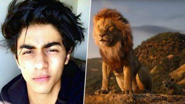 आर्यन खान की दमदार आवाज में फिल्म द लायन किंग का टीजर हुआ रिलीज, शाहरुख खान की तरह ही टैलेंटेड है उनका ये बेटा