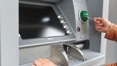 अब दूसरे बैंक एटीएम से पैसा निकालना होगा सस्ता, आरबीआई ने बनाया समीक्षा पैनल