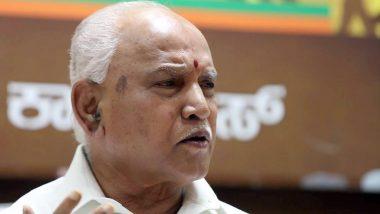 कर्नाटक: शपथ ग्रहण के 25 दिन बाद आज होगा येदियुरप्पा मंत्रिमंडल का विस्तार, ये 17 मंत्री ले सकते हैं शपथ