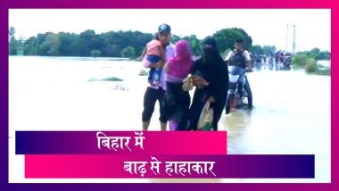 बिहार में एक तरफ बाढ़ से हालात बदत्तर, तो दूसरी तरफ सूखे से किसान परेशान