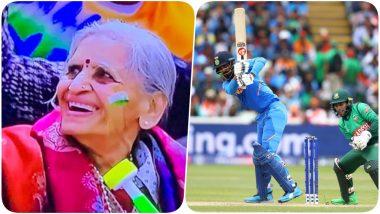 IND vs BAN, CWC 2019: भारत बनाम बांग्लादेश मैच के दौरान बुजुर्ग महिला फैन का भी जोश दिखा हाई, देखें तस्वीरें