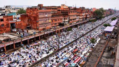 बिहार: रांची में मुस्लिम समुदाय के लोगों ने लिया फैसला, खुले सड़क पर नहीं पढेंगे नमाज