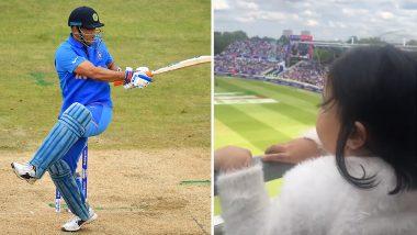 IND vs BAN, ICC CWC 2019: मैच के दौरान धोनी के लिए चीयर करती नजर आई बेटी जीवा, देखें ये बेहद क्यूट वीडियो