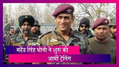 महेंद्र सिंह धोनी ने बेंगलुरु में शुरू की आर्मी ट्रेनिंग, कश्मीर में सैनिकों के साथ रहेंगे 15 दिन