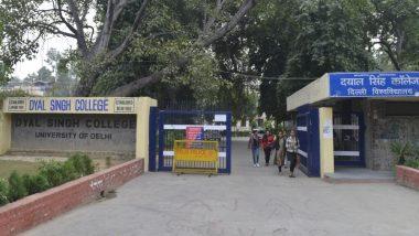 दिल्ली यूनिवर्सिटी में रैगिंग से निपटने के लिए बनाए जाएंगे दो कंट्रोल रूम, हर कॉलेज में एक पुलिस पिकेट रखने का किया फैसला