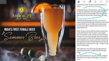 भारतीय पब ने किया Female Beer का आविष्कार, स्वाद में मीठी होने का दावा, Twitter पर लगी अजीबो-गरीब कमेंट्स की झड़ी